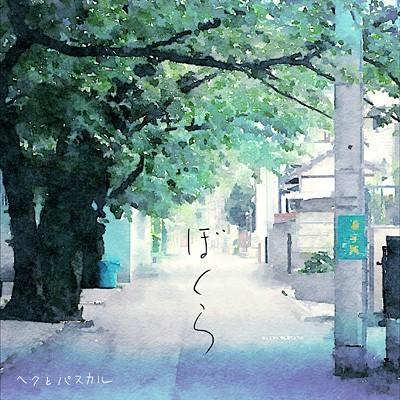 f:id:ongaku_somurie:20200118222734j:image