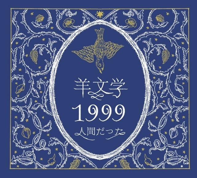 f:id:ongaku_somurie:20200505203325j:image