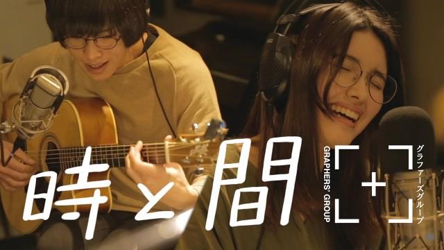 f:id:ongaku_somurie:20200527223246j:image