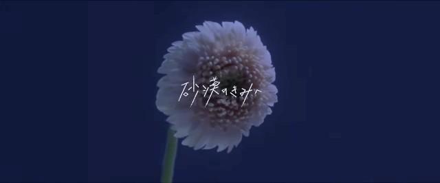 f:id:ongaku_somurie:20200823073642j:image