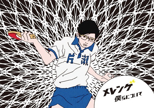 f:id:ongaku_somurie:20200831230334j:image