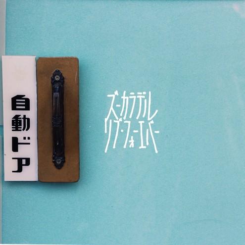 f:id:ongaku_somurie:20201125183312j:image