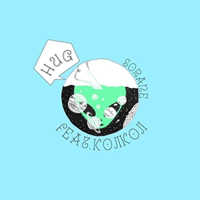 f:id:ongaku_somurie:20201223235007j:image