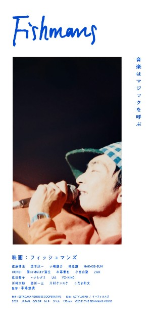 f:id:ongaku_somurie:20210423001153j:image