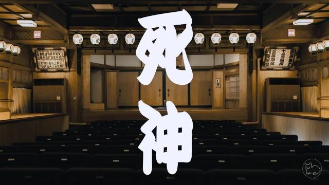 f:id:ongaku_somurie:20210628000451j:image