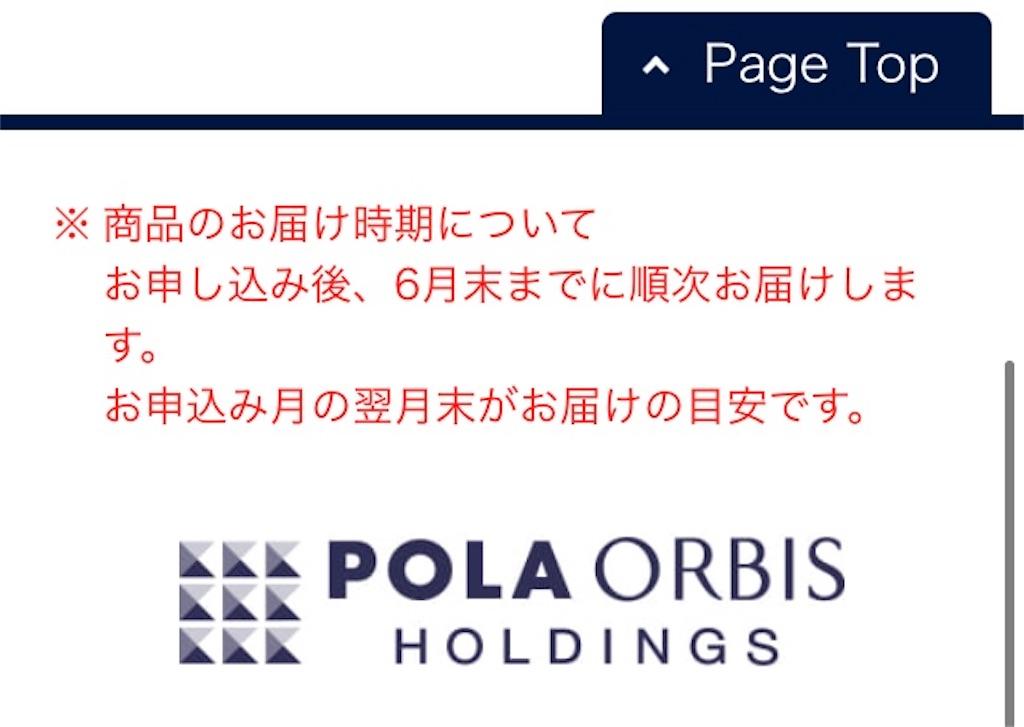 f:id:ongakuzukimhh:20210304215652j:image