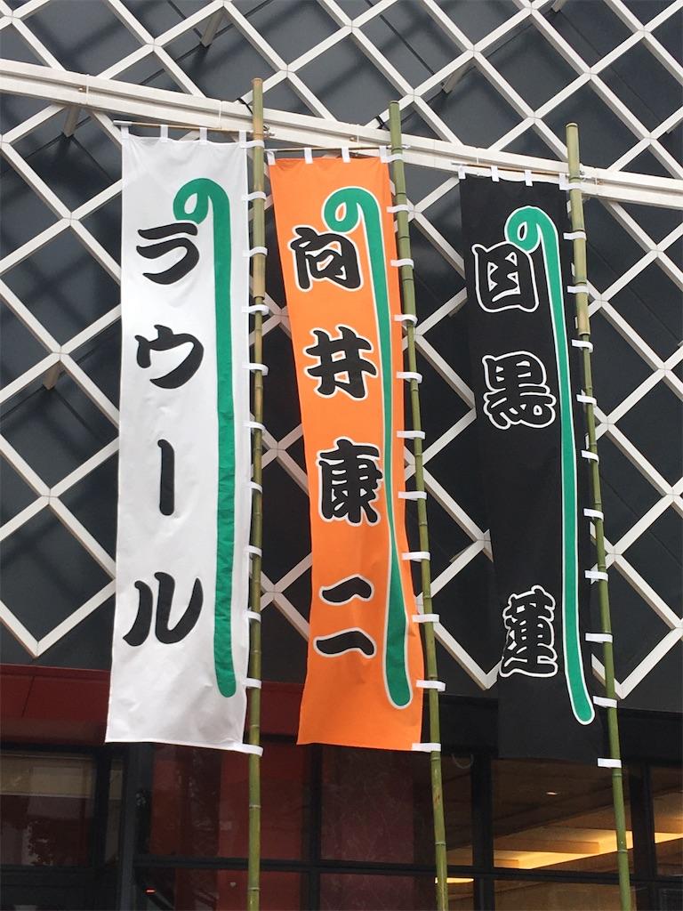 f:id:ongakuzukimhh:20210609201045j:image
