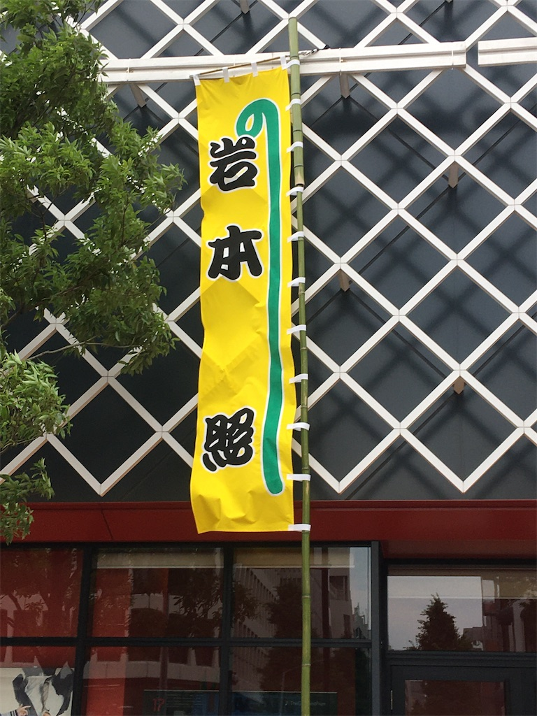 f:id:ongakuzukimhh:20210609202931j:image