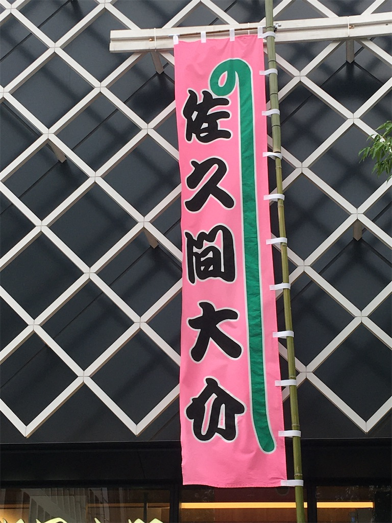 f:id:ongakuzukimhh:20210609203529j:image