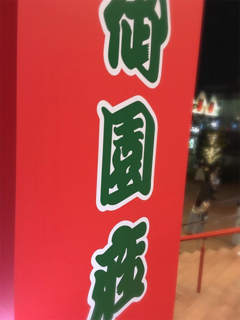 f:id:ongakuzukimhh:20210612070758j:image