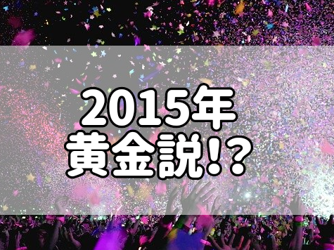 f:id:ongakuzukimhh:20210829125259p:plain