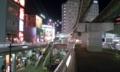 多摩モノレール立川南駅