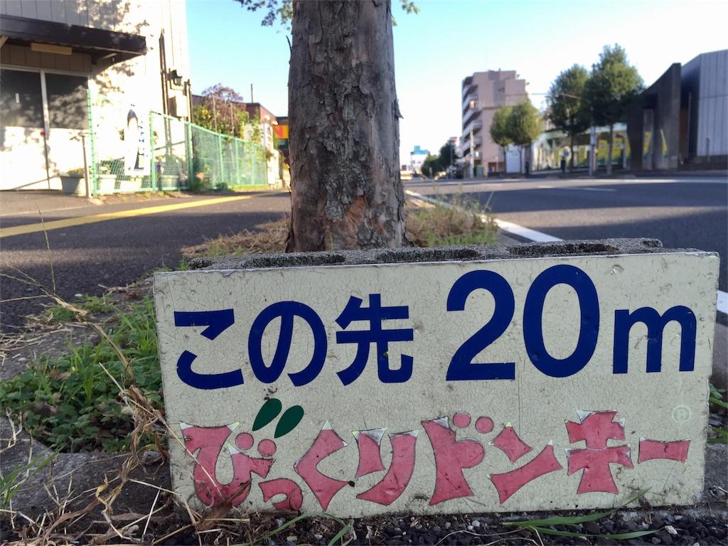 f:id:oni-gawara:20161104153007j:plain