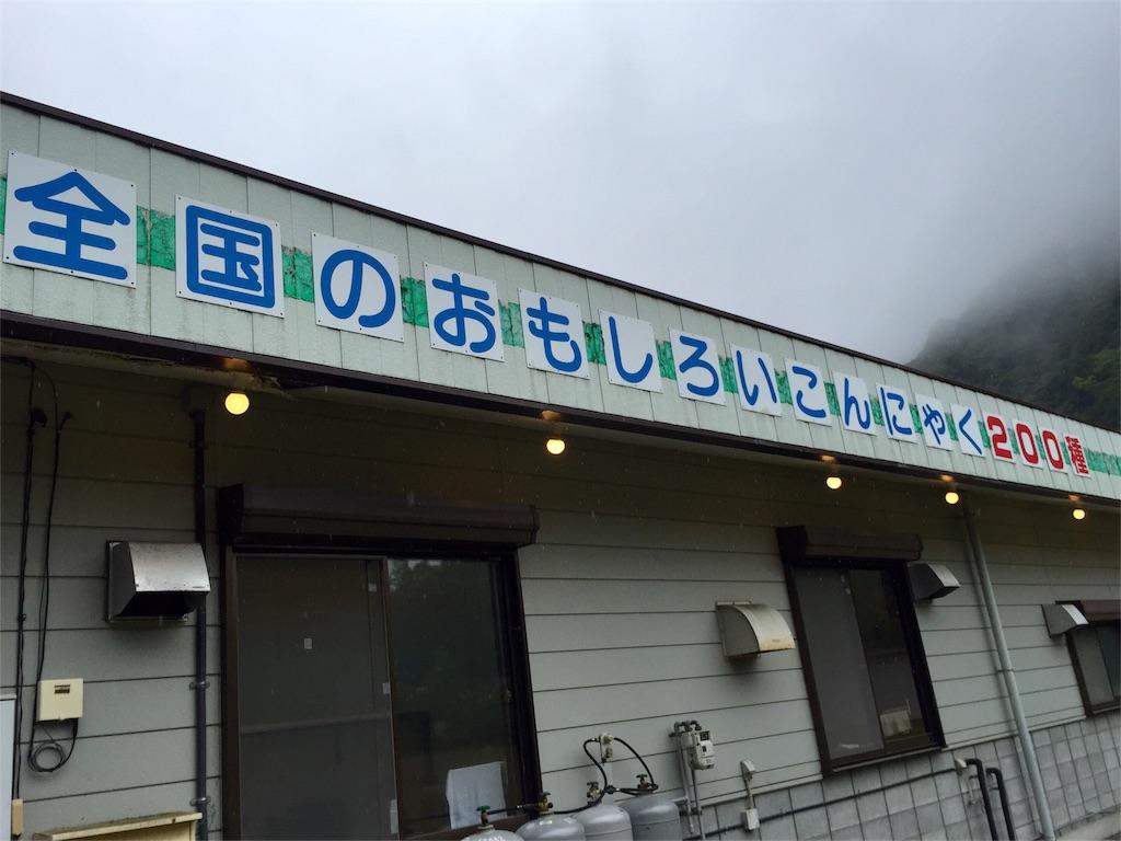 f:id:oni-gawara:20161108110119j:plain