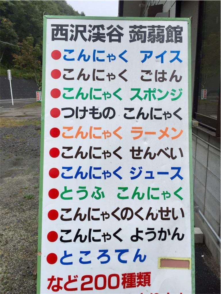 f:id:oni-gawara:20161108110139j:plain
