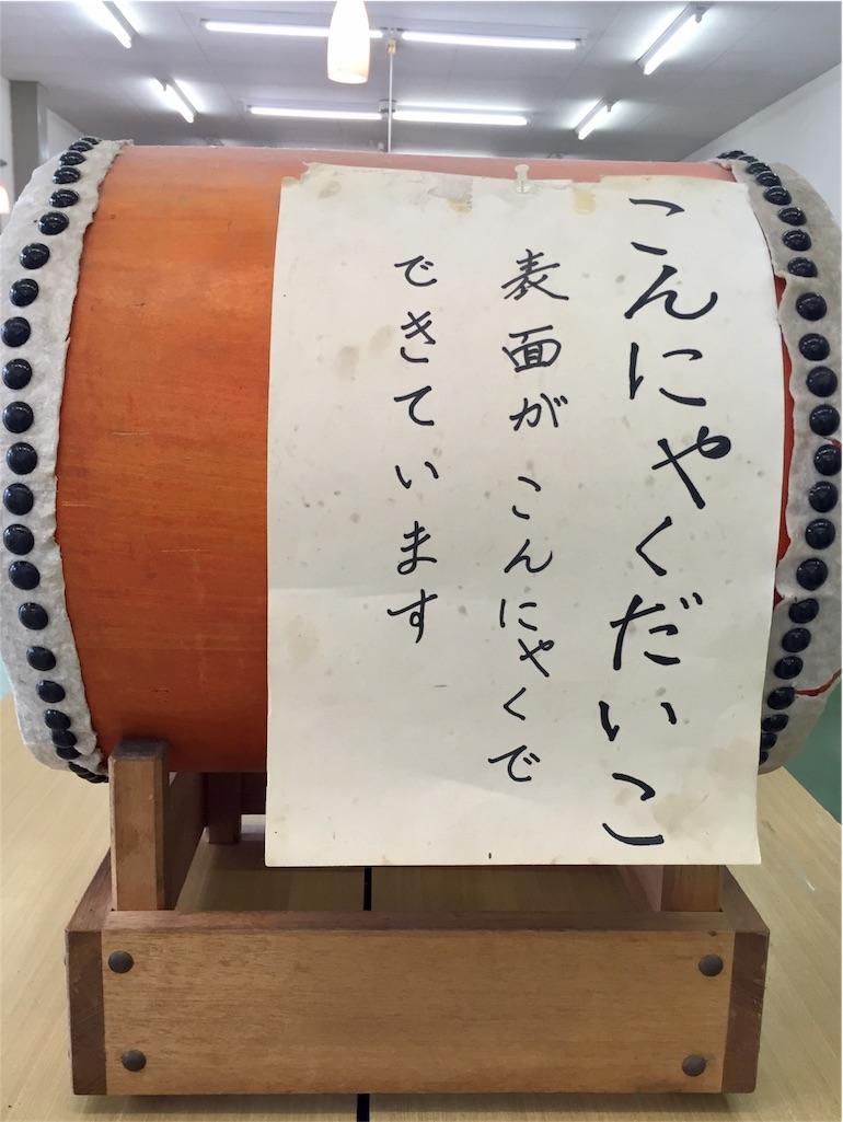 f:id:oni-gawara:20161108110145j:plain