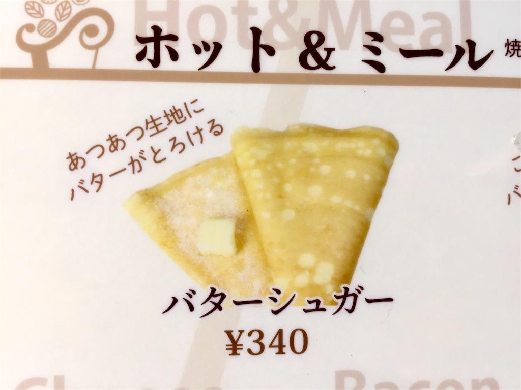 f:id:oni-gawara:20170118160154j:plain