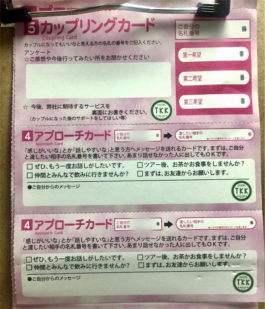 f:id:oni-gawara:20170130195118j:plain