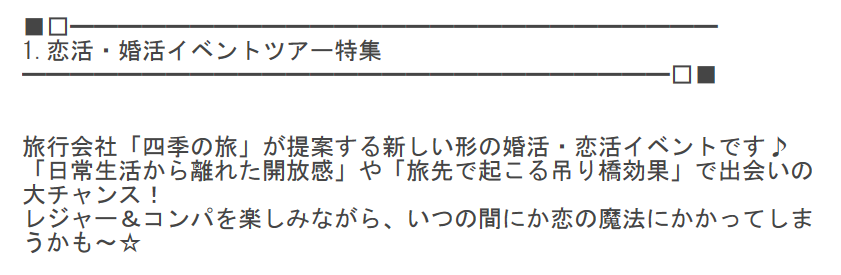 f:id:oni-gawara:20170131163755p:plain