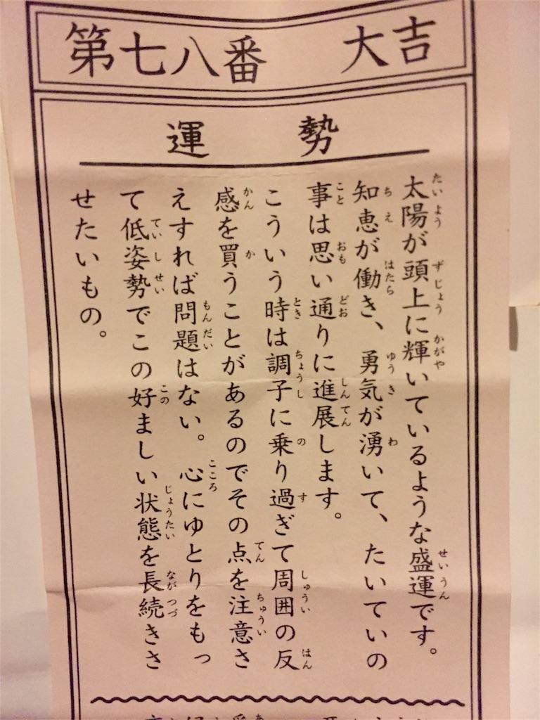 f:id:oni-gawara:20170204220515j:plain