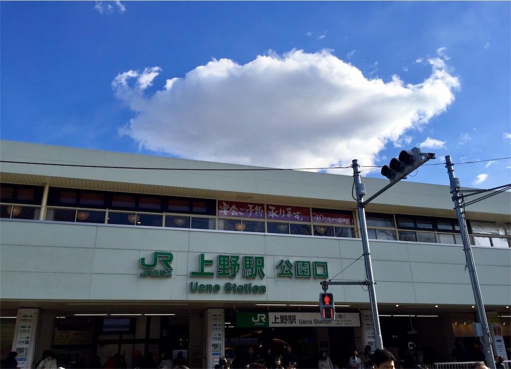 f:id:oni-gawara:20170206112207j:plain