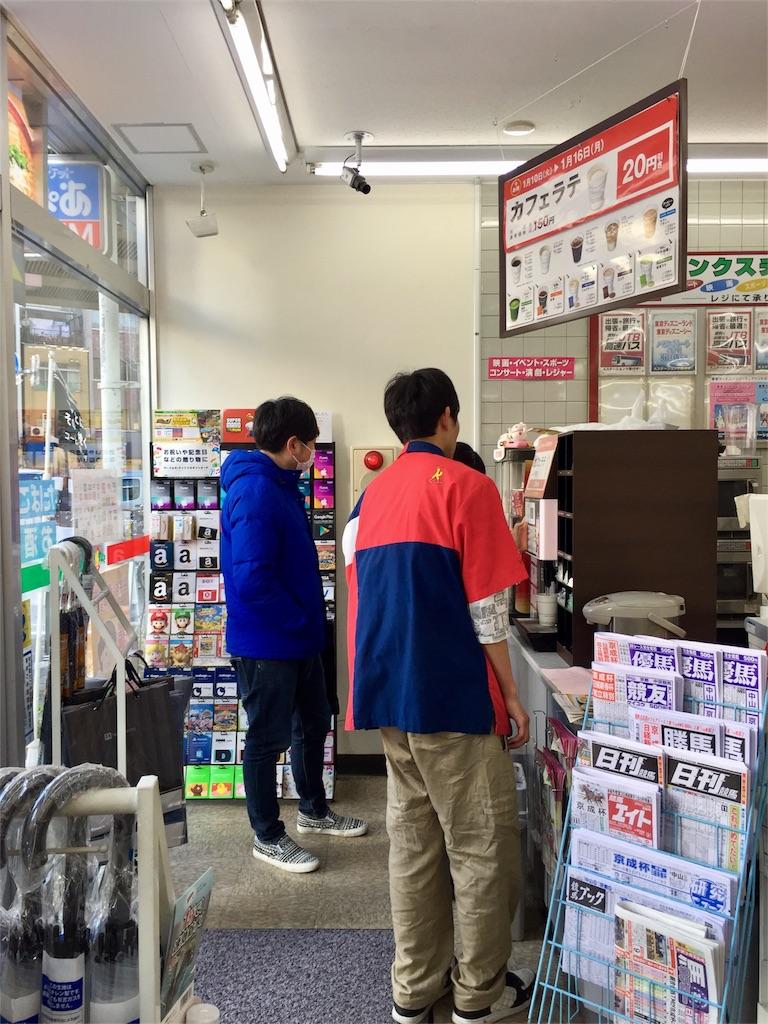 f:id:oni-gawara:20170206112222j:plain