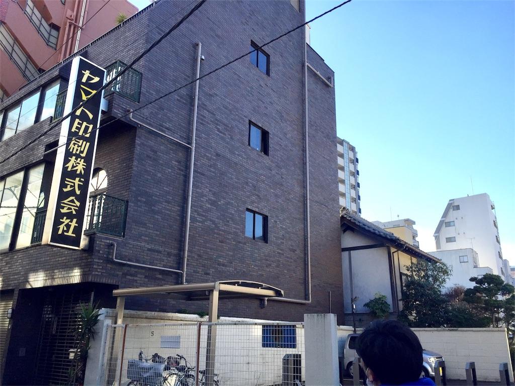 f:id:oni-gawara:20170206112301j:plain
