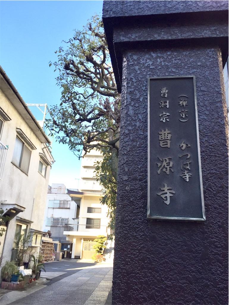 f:id:oni-gawara:20170206112312j:plain