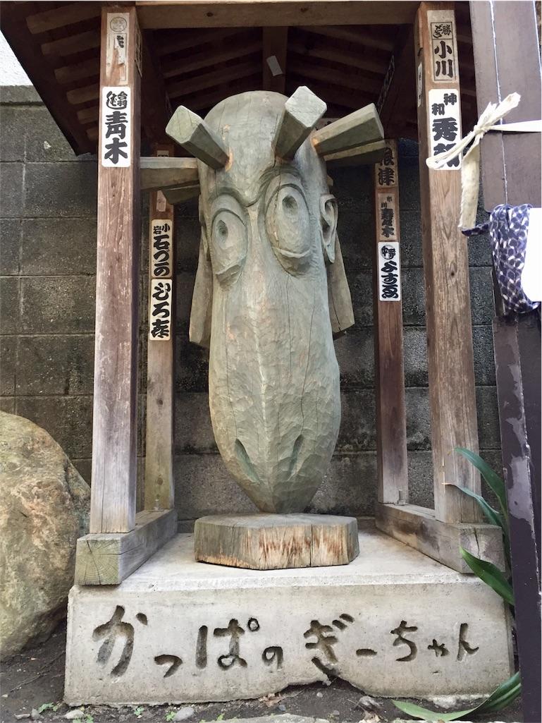 f:id:oni-gawara:20170206112327j:plain