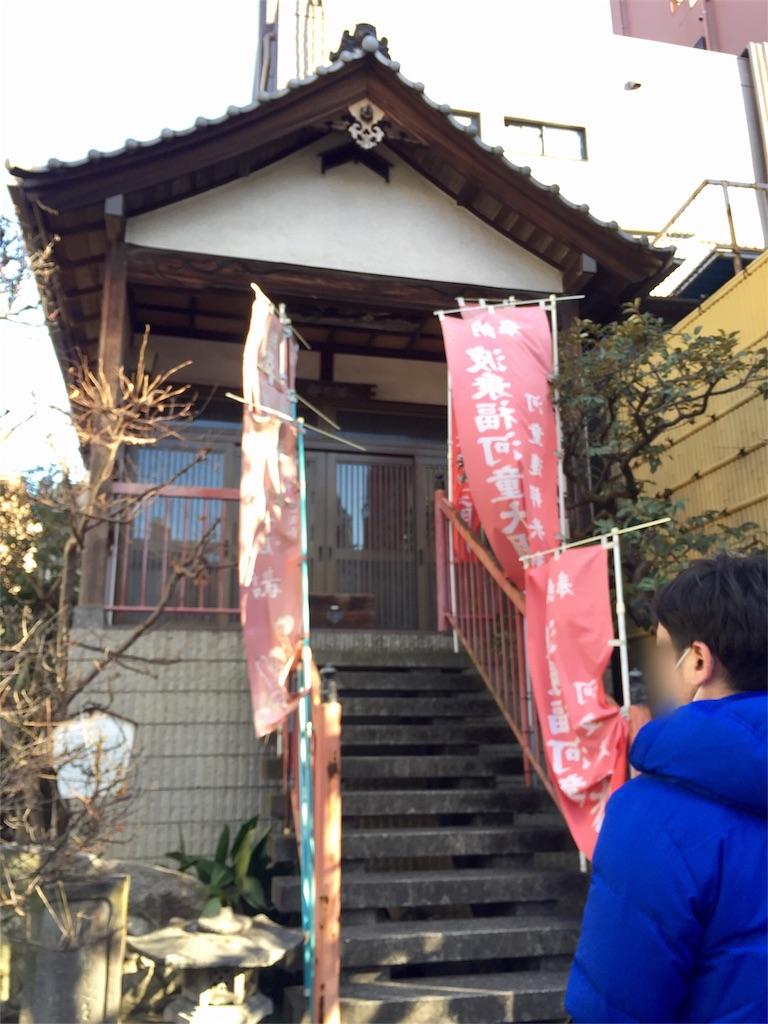 f:id:oni-gawara:20170206112416j:plain
