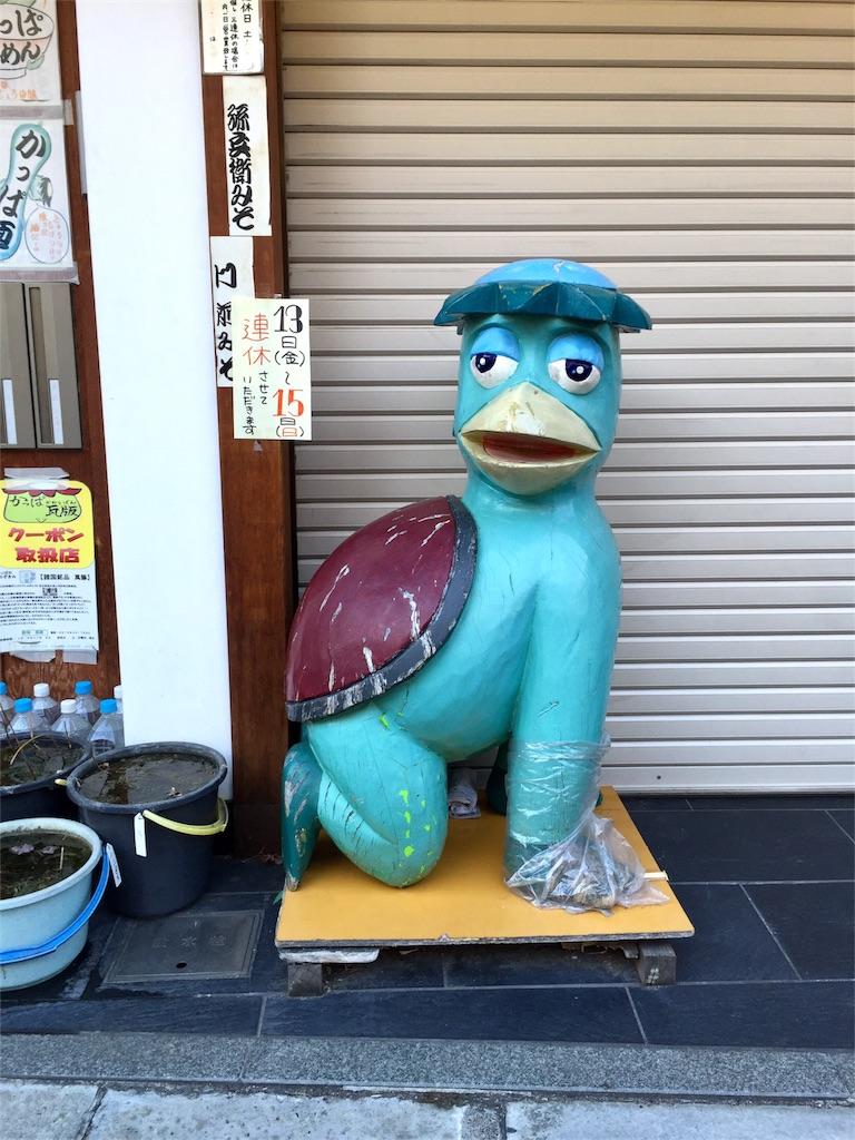 f:id:oni-gawara:20170206112822j:plain