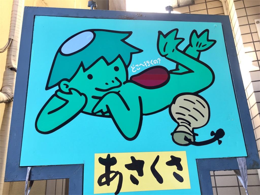 f:id:oni-gawara:20170206112849j:plain