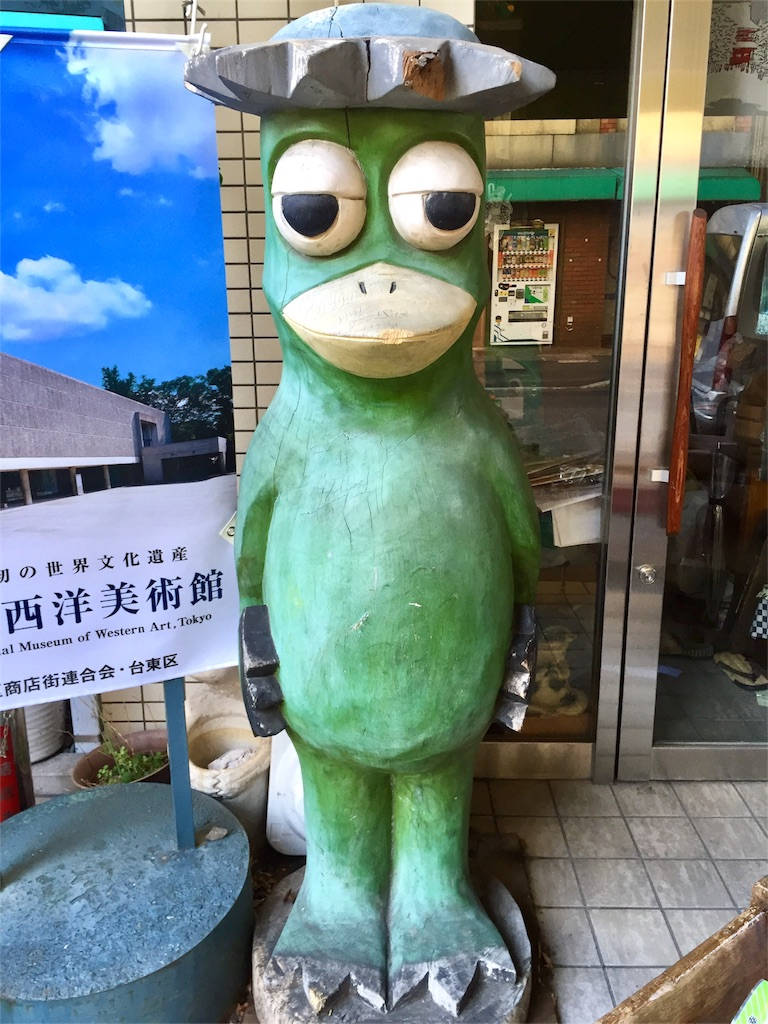 f:id:oni-gawara:20170206112857j:plain