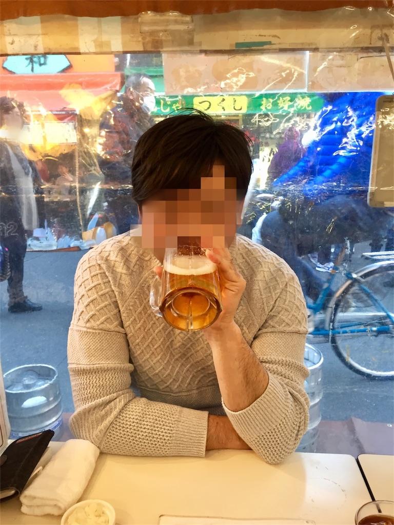f:id:oni-gawara:20170206112957j:plain