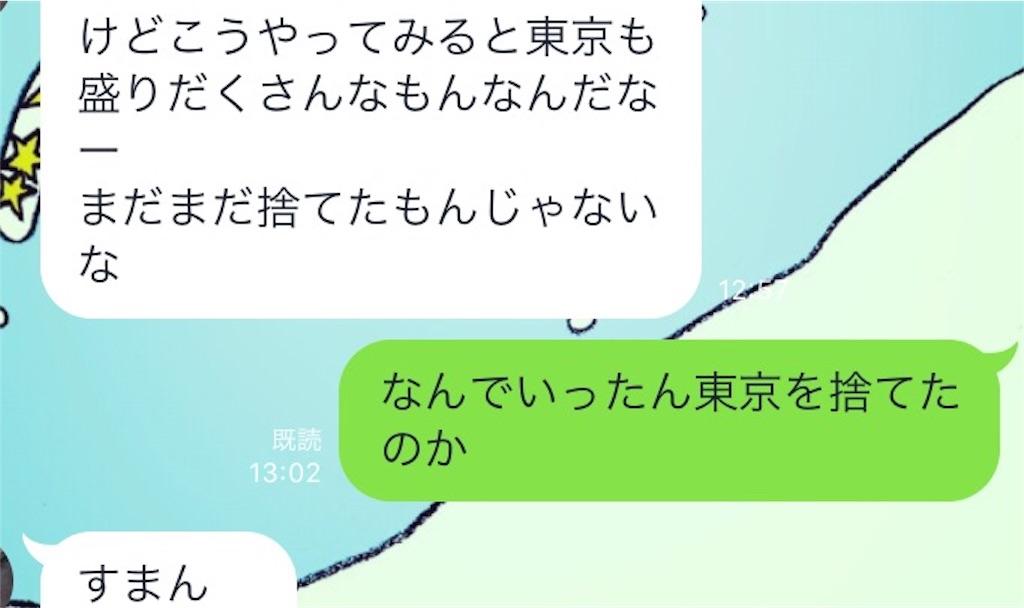 f:id:oni-gawara:20170207101124j:plain