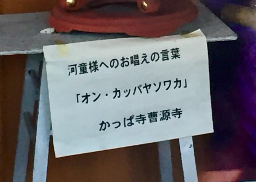 f:id:oni-gawara:20170209150524j:plain