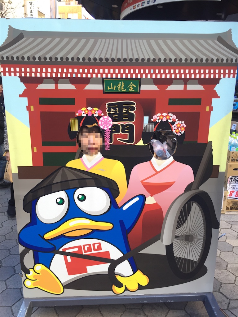 f:id:oni-gawara:20170209160150j:plain