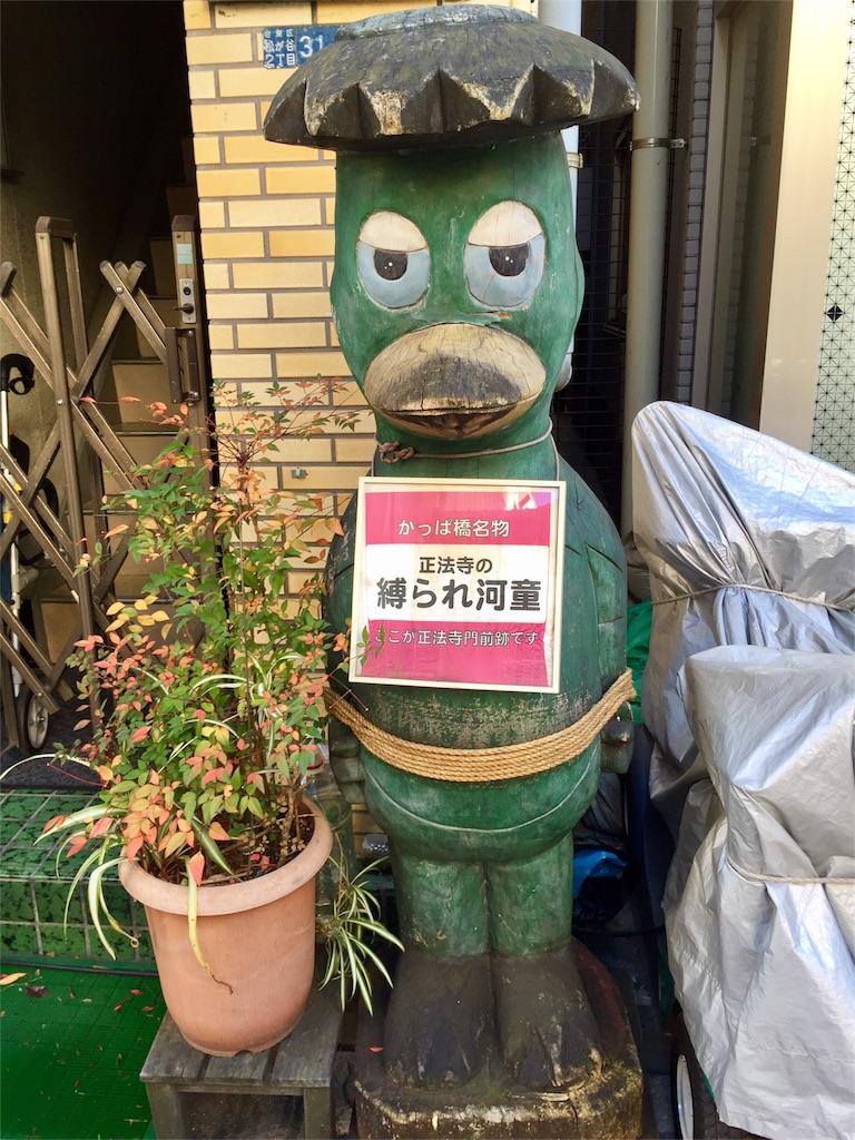 f:id:oni-gawara:20170209170649j:plain