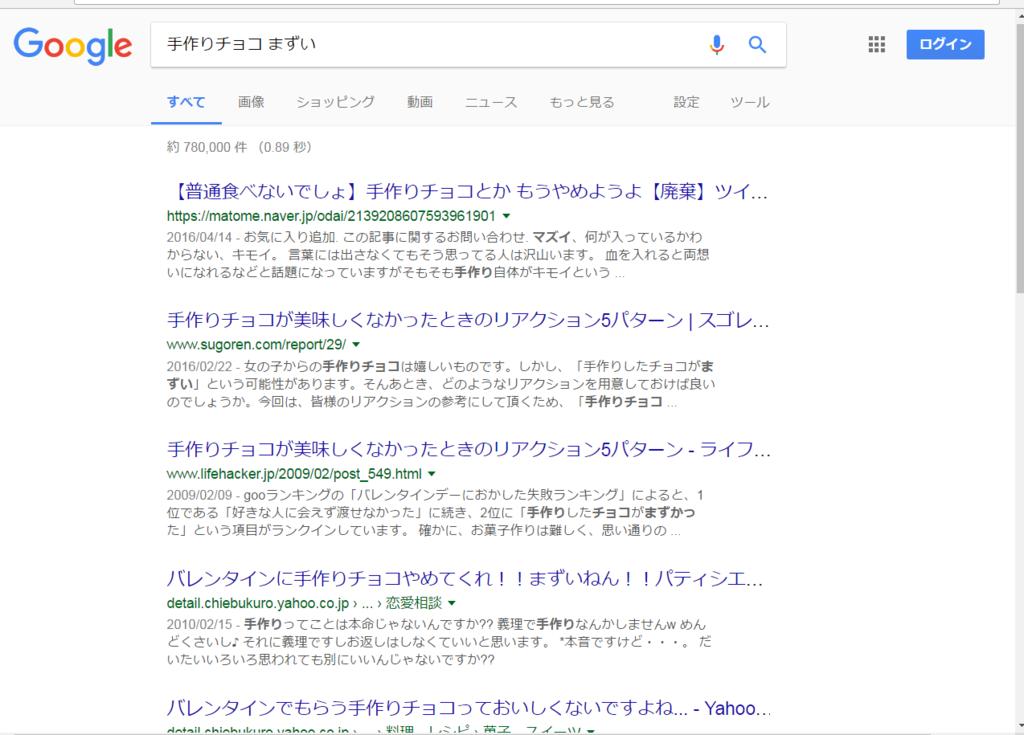 f:id:oni-gawara:20170210110439p:plain