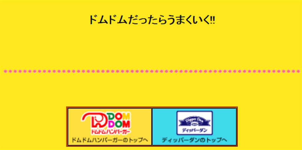 f:id:oni-gawara:20170215105030p:plain