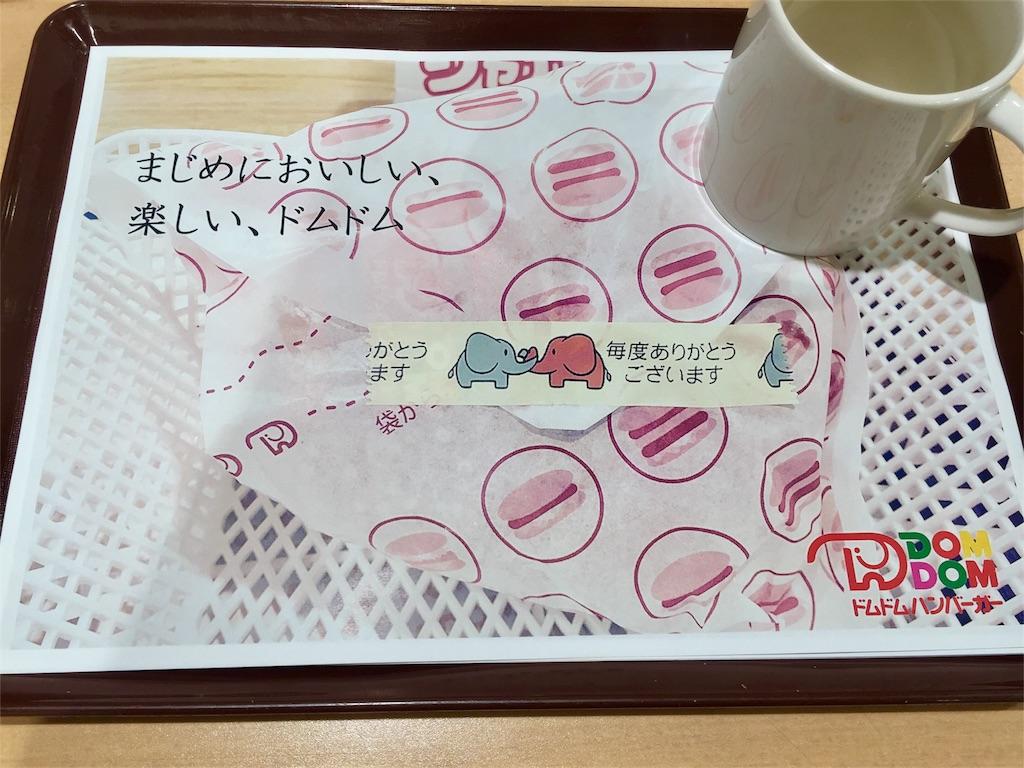 f:id:oni-gawara:20170215212936j:plain
