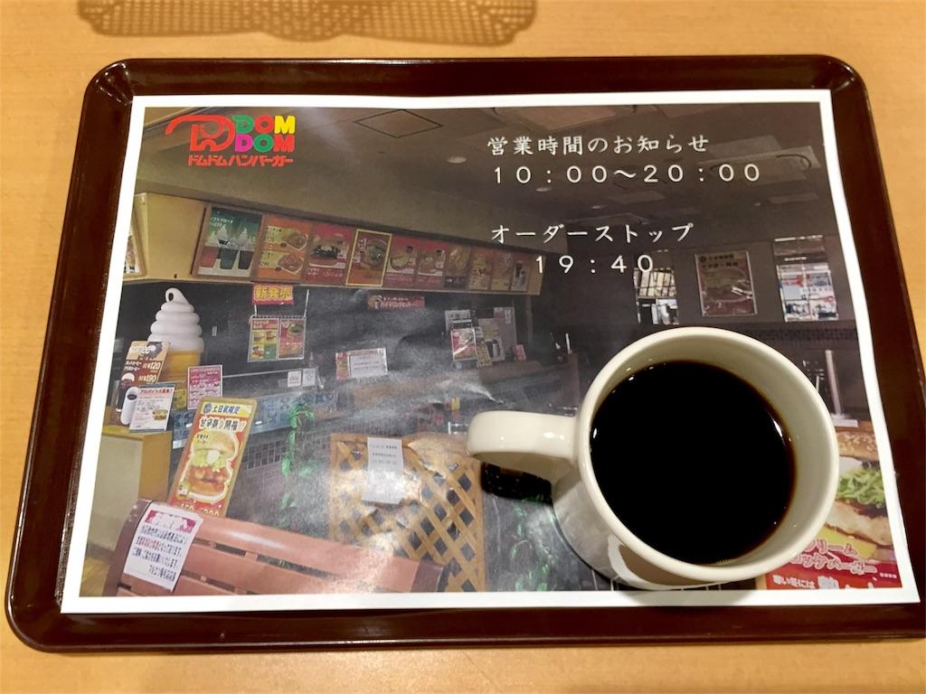 f:id:oni-gawara:20170215214935j:plain