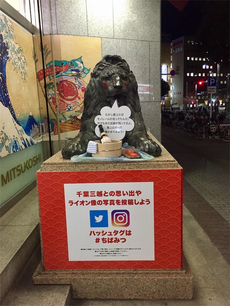 f:id:oni-gawara:20170217131619j:plain