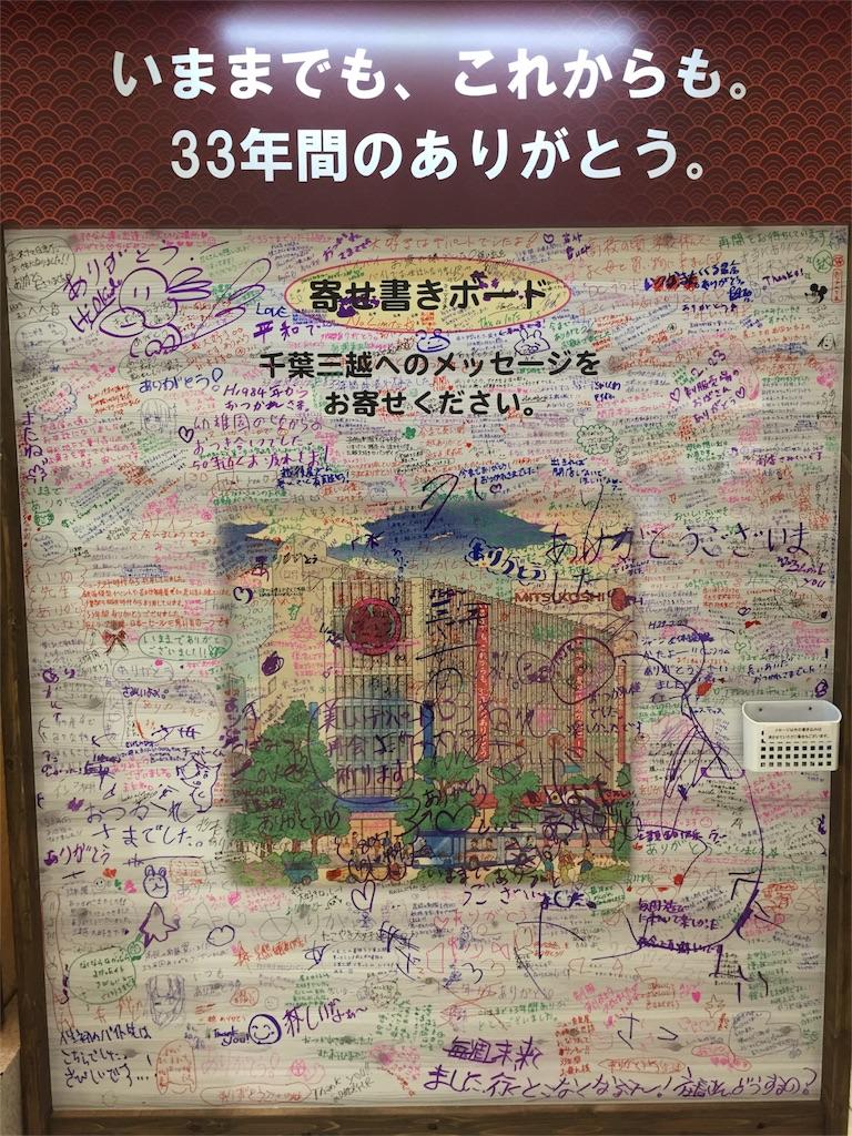 f:id:oni-gawara:20170322151148j:plain