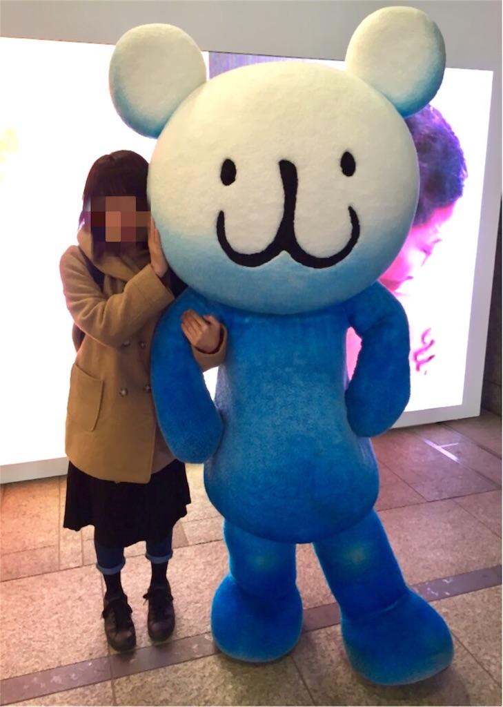 f:id:oni-gawara:20170404164501j:plain