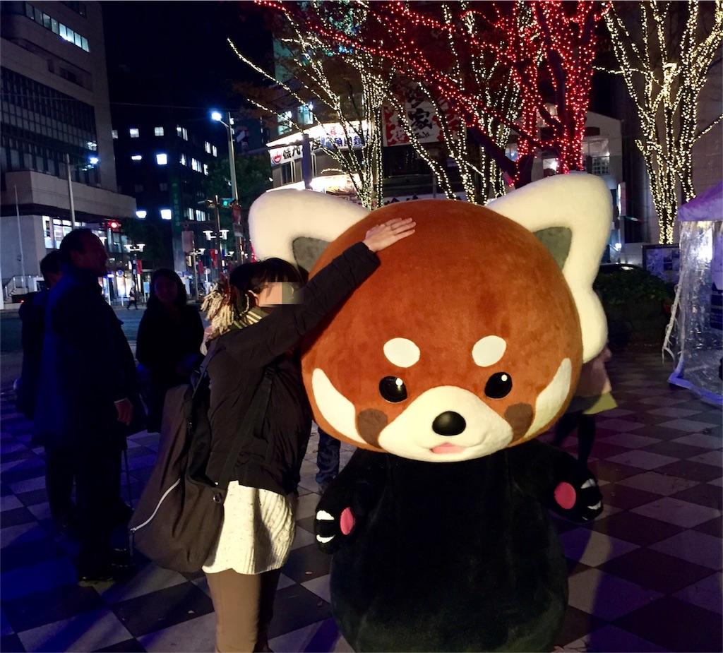 f:id:oni-gawara:20170404164734j:plain