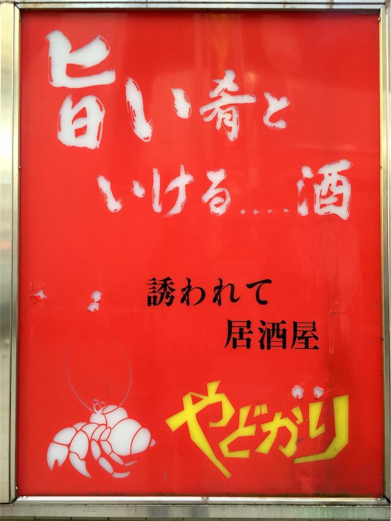 f:id:oni-gawara:20170410092425j:plain