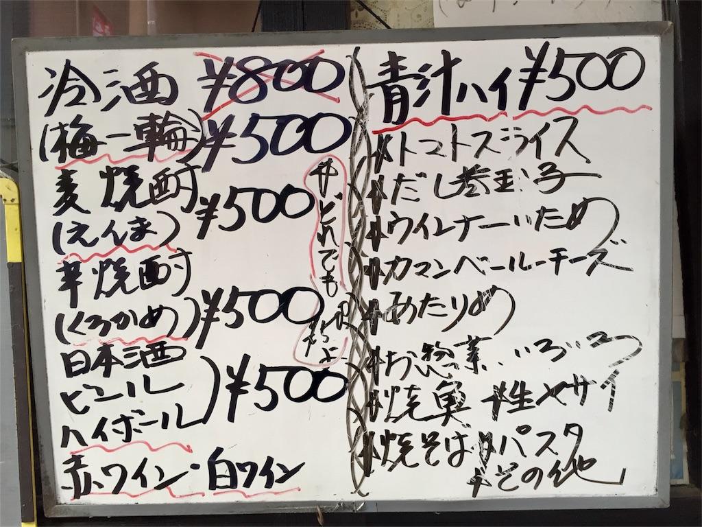 f:id:oni-gawara:20170410092539j:plain