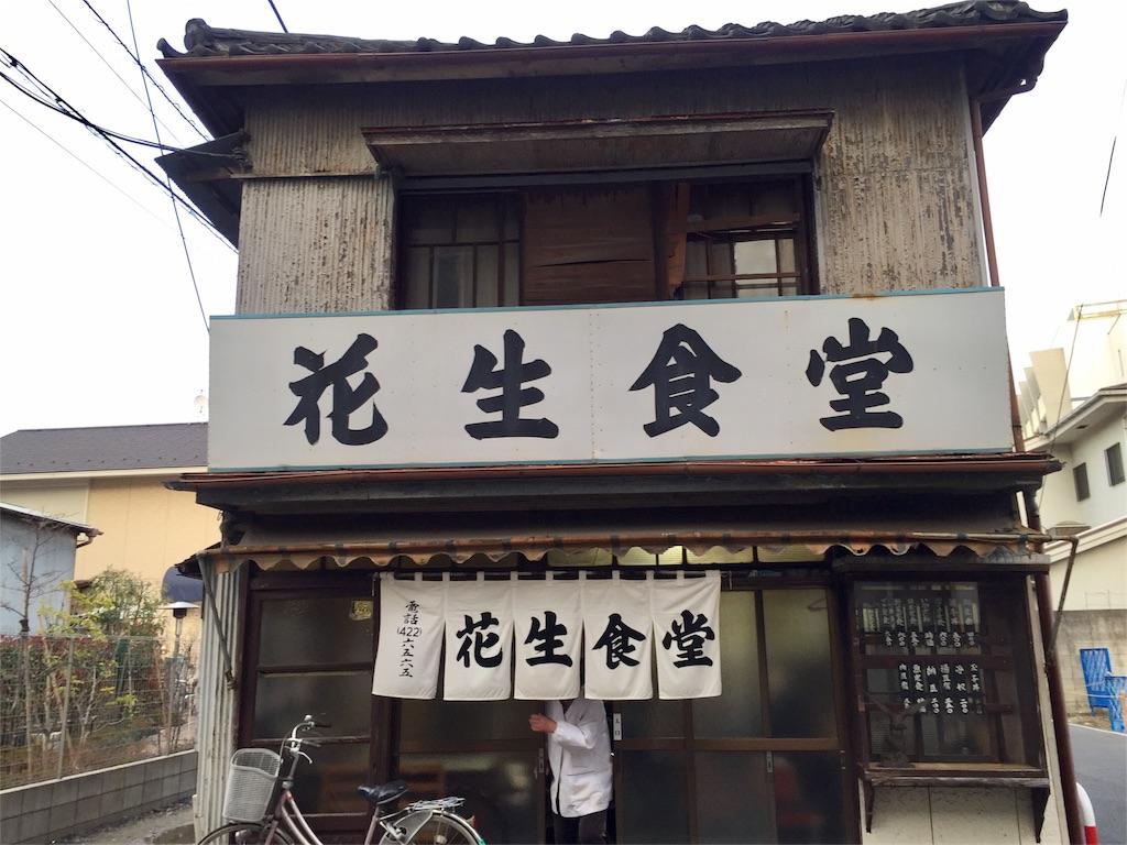 f:id:oni-gawara:20170410092642j:plain
