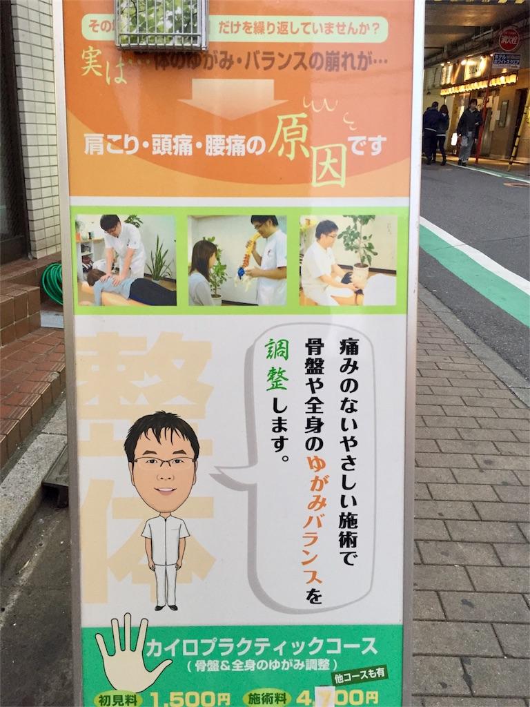 f:id:oni-gawara:20170410092703j:plain